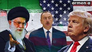 Азербайджан: Eсли завтра война… В этом регионе наступает эпоха серьезных геополитических перемен.
