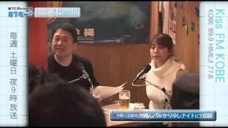 『バイオRadio』2016.2.13 ゲスト 華彩ななさん 華彩なな 検索動画 6