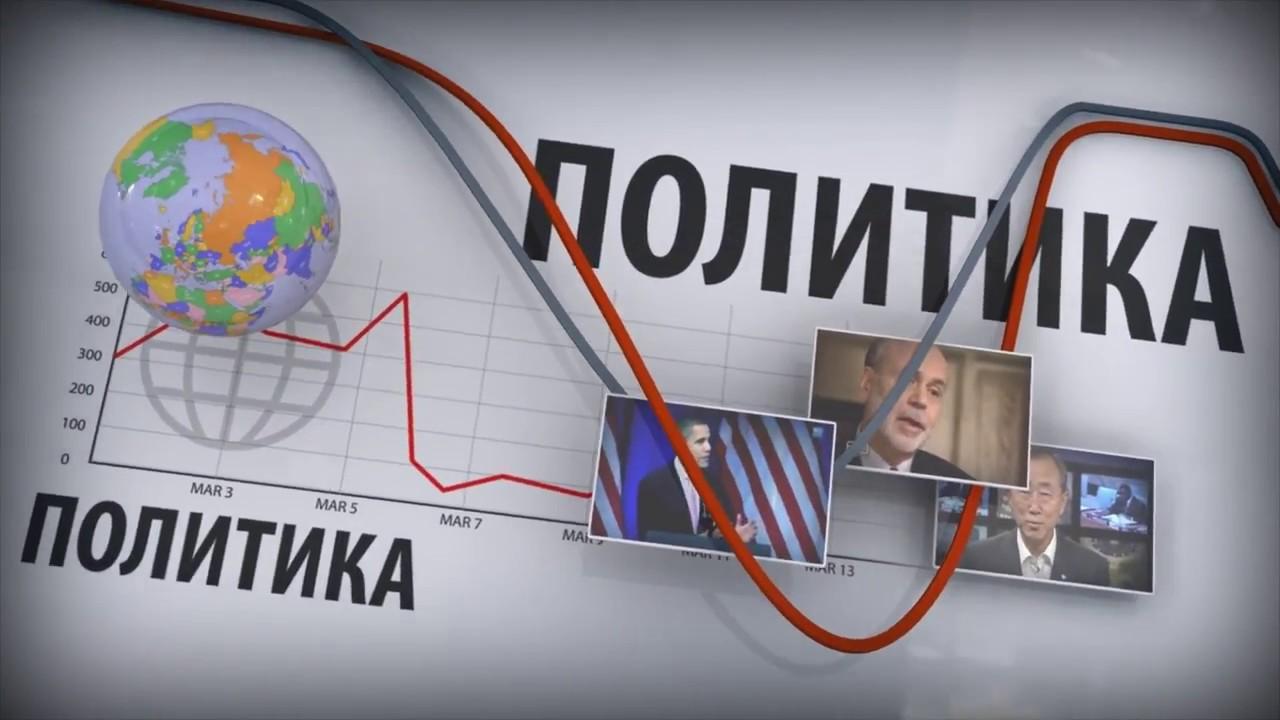 В этом году не стоит ждать рождественского ралли на российском фондовом рынке