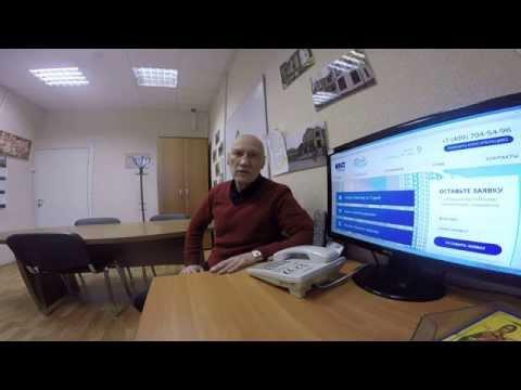 Дедов Евгений Иванович | Риелтор Москва  | Услуги риелтора  |  Москва риелтор  по недвижимости