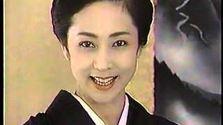 【1990 CM】トップアート 山本陽子.
