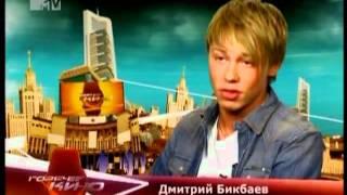 Горячее кино / МТВ от 15.10.2011