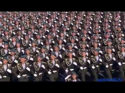 Армия России, мы