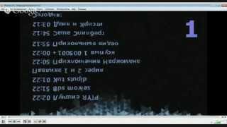 Первый интернет канал