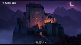 【NG】來介紹一部色誘祖父仇人的動畫電影《尖叫旅社3:怪獸假期》
