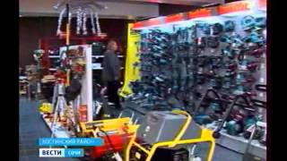 Магазин стройматериалов(, 2013-01-11T16:00:47.000Z)
