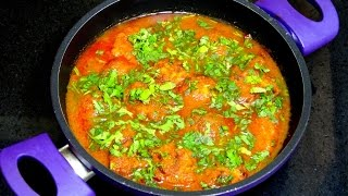 Lauki Kofta Curry Recipe-Fried and Non-Fried Lauki Kofta-Healthy Bottle Gourd Recipe-Ghiya ke Kofte