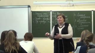 Урок 1. Смирнова, Оксана Вениаминовна. Фестиваль