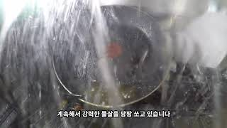 [Whirlpool] …