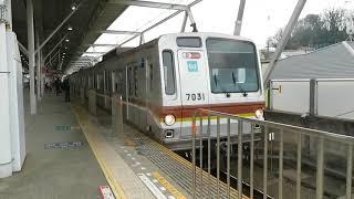 東京メトロ7000系7131F 各停渋谷行き 武蔵小杉駅発車