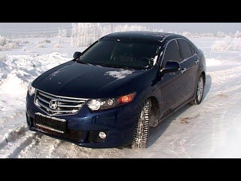 Honda Accord - брать или не брать?