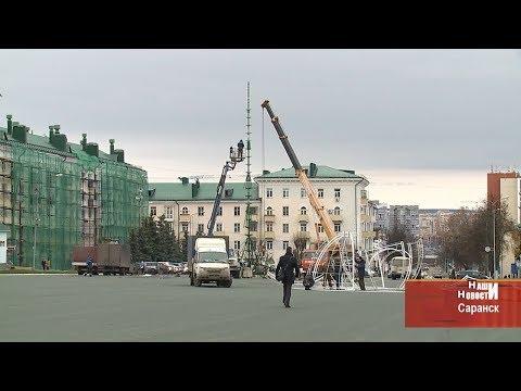 Советскую площадь Саранска украшают к Новому году