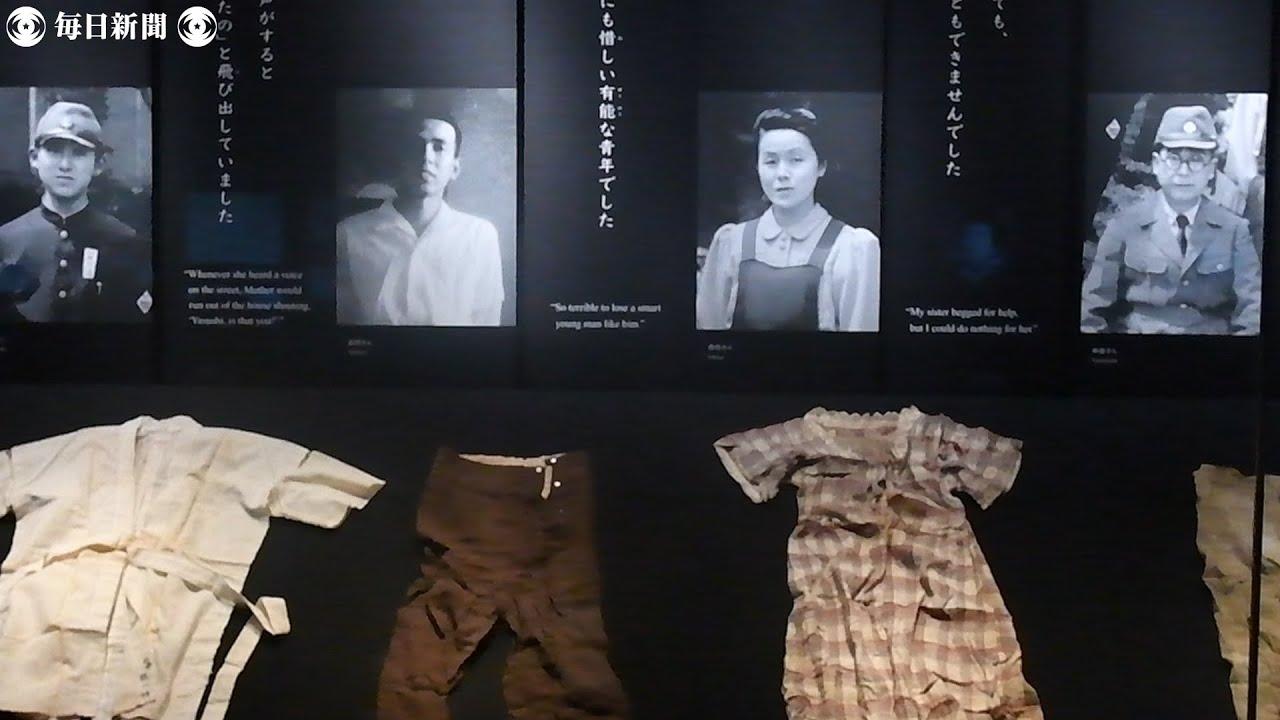 広島・原爆資料館がリニューアルオープン - YouTube