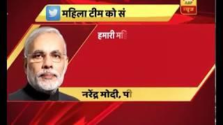 WWC17: PM Modi's heartfelt message to Team India