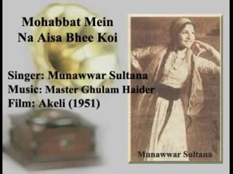 Akeli 1951 MP3 song on...