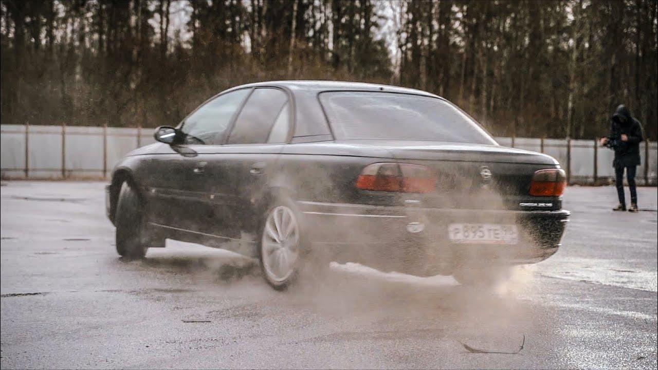Дрифт корч из помойки. АнтиМарк. Opel Omega 300 сил.