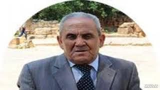 محمد بلخياطي 2018 شحال هدرو عباد فيا