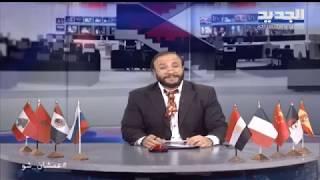 عمشان Show الحلقة 87 - #أبو_طلال يردّ على جبران باسيل ويسأل أمّه عن تردّي الأوضاع المعيشية