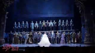 『エリザベート』大千穐楽カーテンコール映像