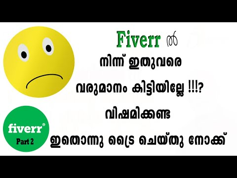 The secret trick to earn money from FIVERR l MALAYALAM ONLINE EARNING l Part 1