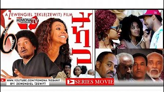 HDMONA - Part 6 - ትካቦ ብ ዘወንጌል ተኽለ (ዘዊት) Tkabo by Zewengel Tekle (ZEWIT) New Eritrean Movie 2019