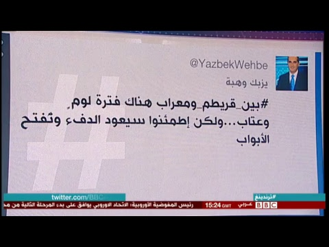 بي_بي_سي_ترندينغ | وزارة الدفاع الكويتية تعتزم تجنيد النساء..وملكة جمال#السعودية تثير جدلا  - 16:22-2017 / 12 / 15