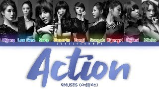 9MUSES / Nine Muses (나인뮤지스) – Action Lyrics (Color Coded Han…