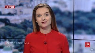 Випуск новин за 11:00: Мітинги в Росії