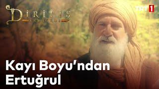 İbn Arabi Hazretleri İslam Sancağını Taşıyacak Kişiyi Anlatıyor