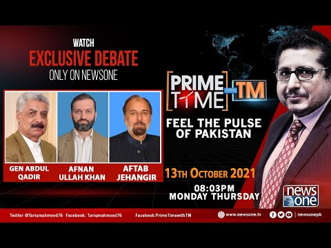 Prime Time with TM - Tuesday 26th October 2021
