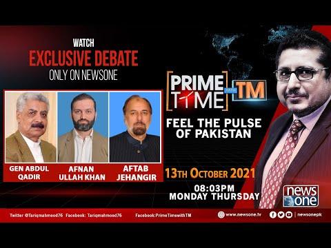 Prime Time with TM on NewsOne | Latest Pakistani Talk Show