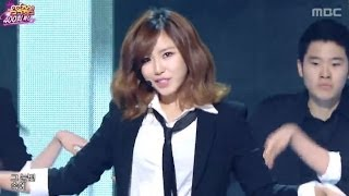 Secret - Now, 시크릿 - 나우, Music Core 20140308