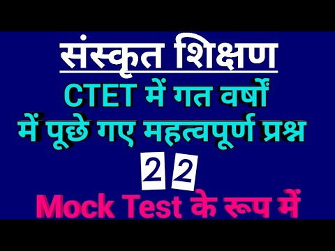 Repeat Map For CTET 2019 by Learning Need - You2Repeat