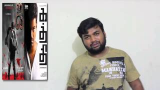 I Vs Kaththi clash