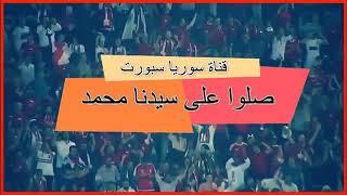 اخبار المنتخب العراقي