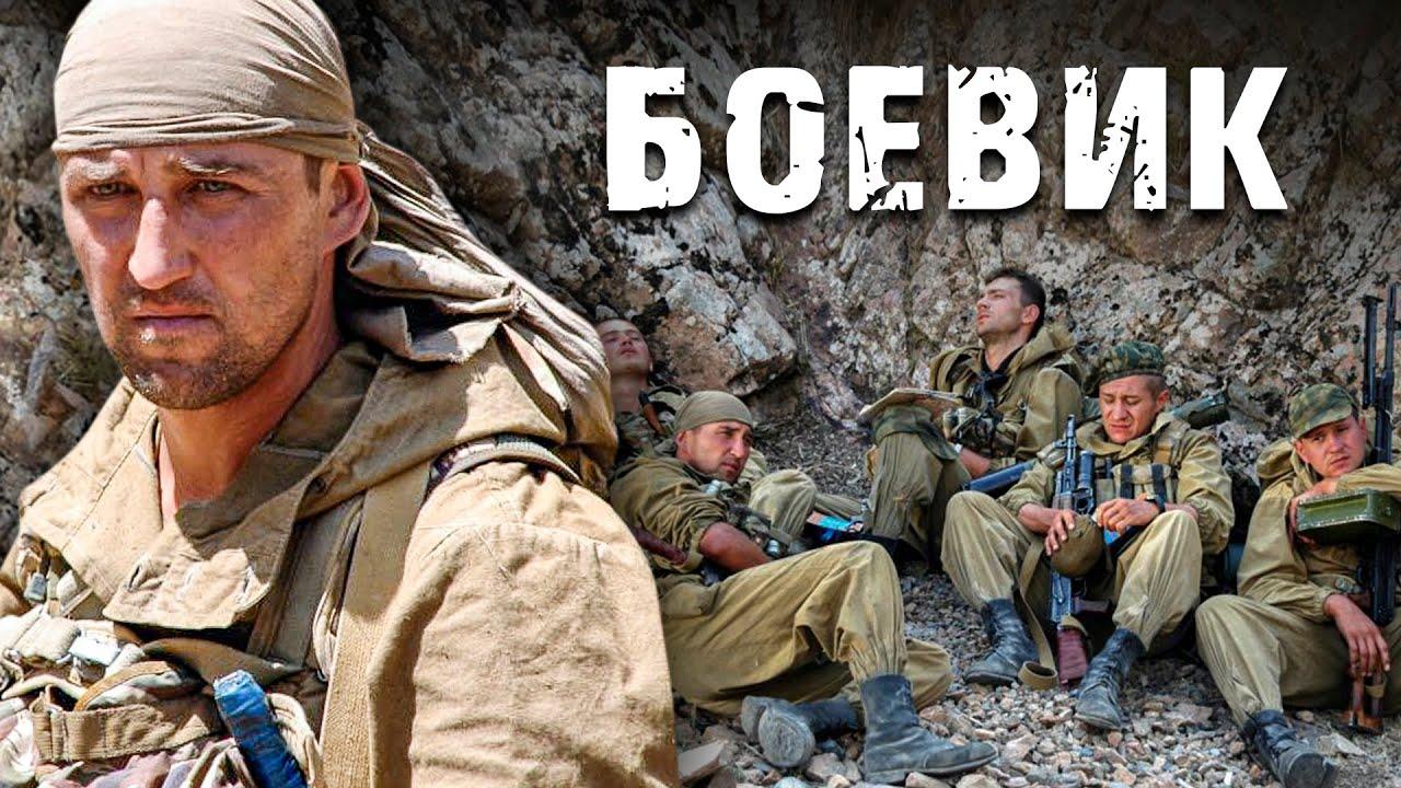 ГЕРОИЧЕСКИЙ БОЕВИК ДЛЯ НАСТОЯЩИХ МУЖЧИН - Никто кроме нас - Русский боевик - Премьера HD