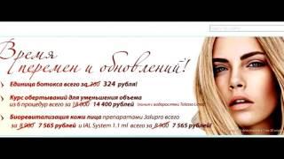 видео Медицинский центр ОДОНТ