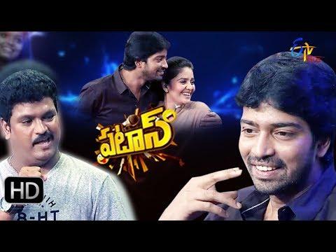 Patas | 1st September 2017 | Naresh | Siva Reddy | Full Episode 546 | ETV Plus