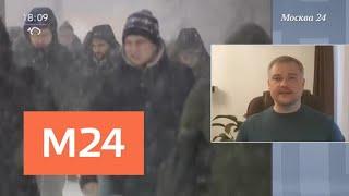 Смотреть видео Как с последствиями снегопада справляются железнодорожники - Москва 24 онлайн
