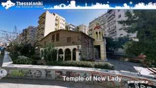 Thessaloniki - play tour Video by Greecevirtual
