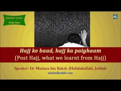 5 - Hajj ke baad, Hajj ka paighaam - Dr Murtaza bin Bakhsh, Jeddah
