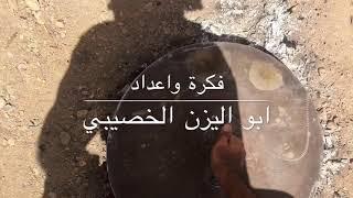 شواء دجاج || شواء عماني