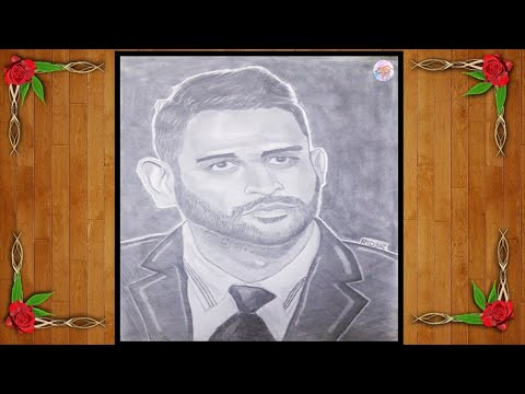Drawing of M.S.Dhoni|| dhoni drawing || Pencil drawing ...