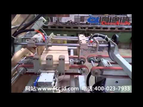 CKD Automatic CNC Continuous Tiles Cutting Machine