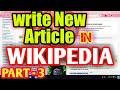 Write new article in santali wikipedia || Tutorial -3 || ᱥᱟᱱᱛᱟᱲᱤ ᱣᱤᱠᱤᱯᱤᱰᱤᱭᱟ ᱨᱮ ᱚᱞ ᱢᱮ ᱱᱟᱶᱟ ᱥᱟᱛᱟᱢ