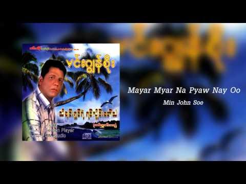 Mayar Myar Na Pyaw Nay Oo - Min John Soe