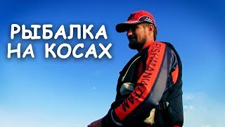 видео Отчеты о рыбалке Казахстан