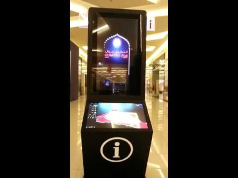 Astouch made 58inch dual side advertising totems in Saudi Al Nakheel mall