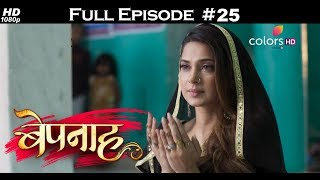 Bepannah - 20th April 2018 - बेपनाह - Full Episode