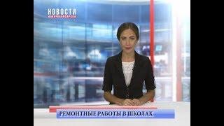 Ольга Чепрасова совместно с рабочей группой ознакомилась с ходом ремонтных работ в СОШ №3